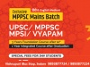 Vivaswan UPSC Coaching in Indore